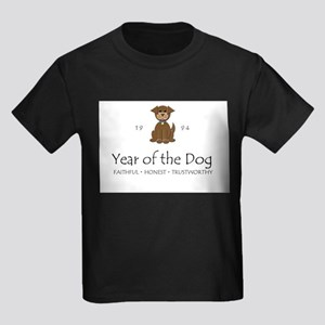 """Year of the DOg"" [1994] Ash Grey T-Shirt"